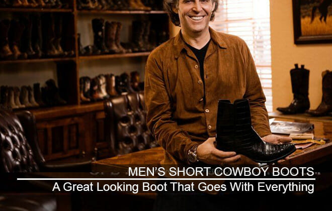 Mens Short Cowboy Boots - Featured Image